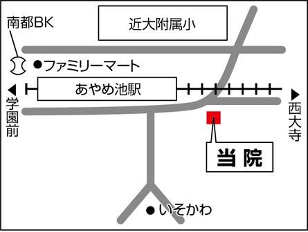 奈良県奈良市あやめ池南2-2-8